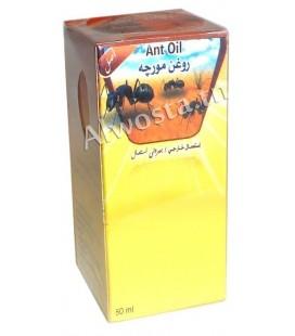Huile iranien aux œufs de fourmis