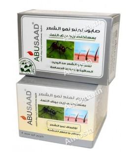 Crème et savon à l'huile des œufs de fourmis Abusaad