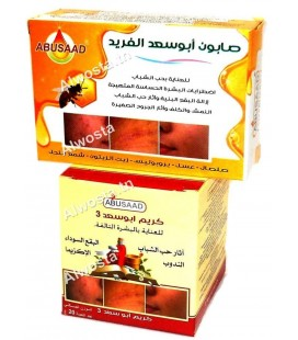 كريم وصابون أبو السعد3 مضاد لآثار الحبوب والندوب