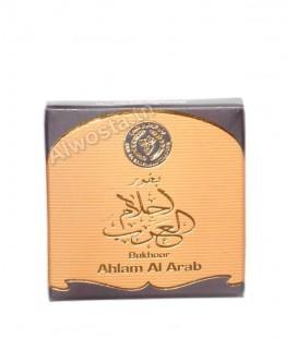 بخور أحلام العرب