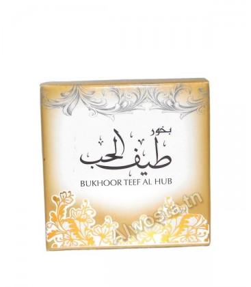 Encens Bakhour Taif Al Hub