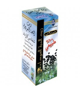 Nigella seed oil 125ml