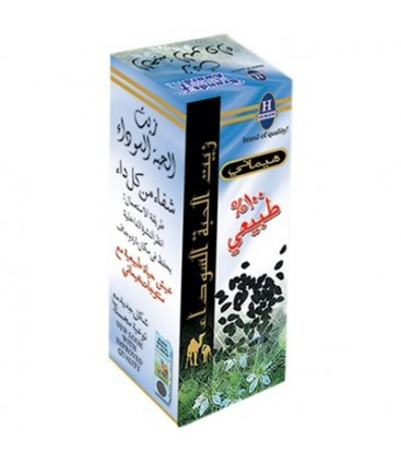 Hemani Nigella seed oil 125 ml (Black seeds oil)