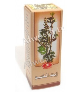 White Artemisia Oil (Mugwort oil)