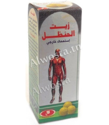 Hanzal oil (Handhal)