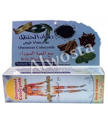 Dahan Handhal ointment
