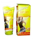 Butt and hip enlargement cream