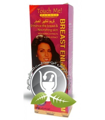 Breast Enlargement Cream TOUCH ME