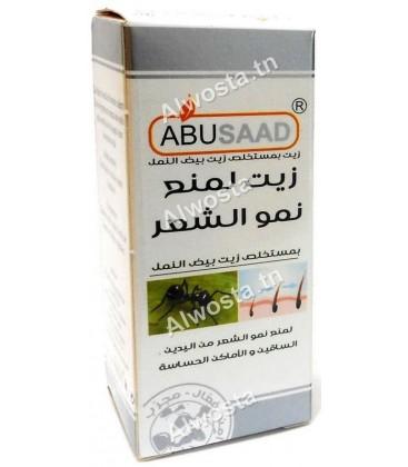 Huile aux extraits de l'huile des œufs de fourmis