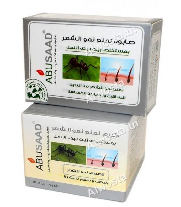 Abusaad cream and soap with ant egg oil hair Reducing
