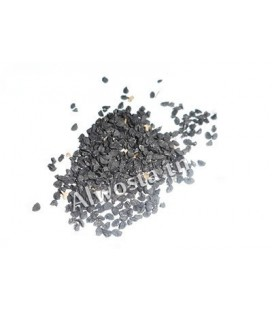 Tunisian black seed