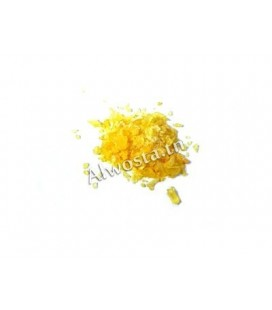 مستكة صفراء