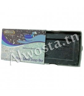Black Cumin Seed Soap Hemani (Nigella seed soap)