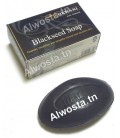 Nigella seeds soap