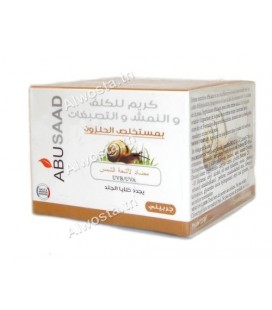Anti-dark spot Snail cream