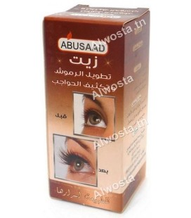 Oil to strengthen eyelashes and eyebrows