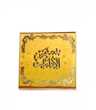 Encens Shams Al imarat