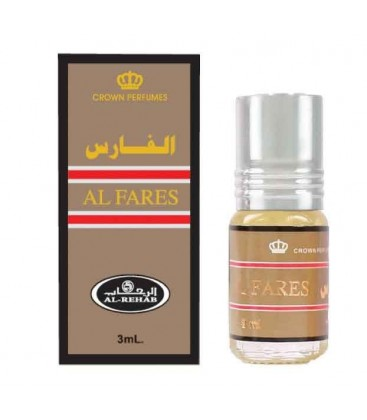 عطر الفارس Al Fares