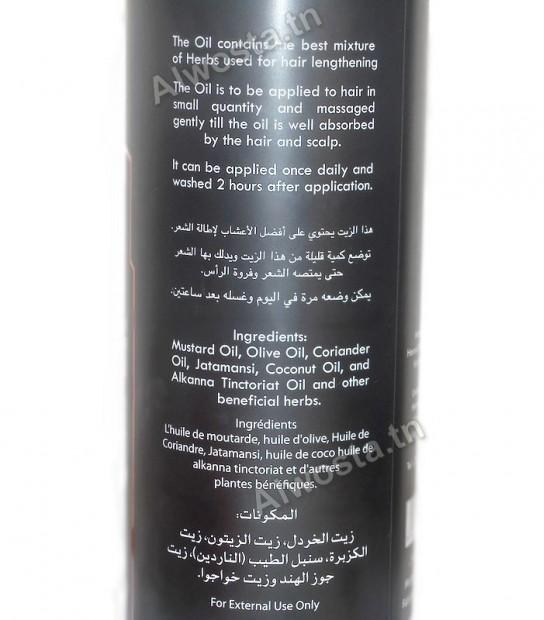 454bda586 منتجات طبيعية للعناية بالشعر في تونس - Alwosta