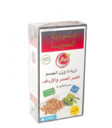 Poudre de Soja pour grossir seins et hanches et prise de poids
