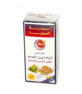 بودرة الصويا الكبيرة بالعسل لتكبير الصدر والأرداف وزيادة الوزن