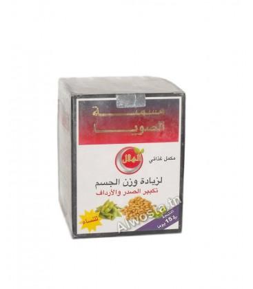 مسمنة الصويا الصغيرة بالعسل لتكبير الصدر والأرداف وزيادة الوزن