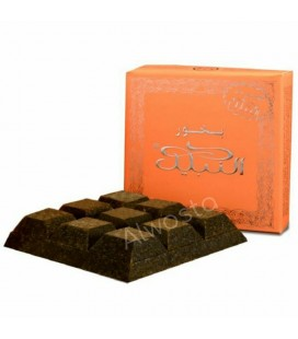 Nabil incense